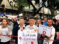הפגנות נגד סגירת שדרות ירושלים, יפו / צילום: מיכל רז חיימוביץ'