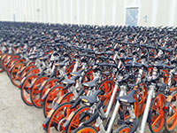 """אופני מובייק / צילום: יח""""צ מובייק"""