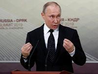 נשיא רוסיה ולדימיר פוטין / צילום: רויטרס