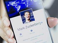 פרופיל הפייסבוק של מארק צוקרברג / צילום:  Shutterstock/ א.ס.א.פ קריאייטיב