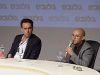 ברק רוזן, אסף טוכמאייר בועידת ישראל לנדלן / צילום: איל יצהר