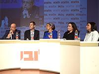 """אלה, רו""""ח (עו""""ד) גוטסדינר, עומר, פרידמן, רוסק, ועידת ישראל לנדלן / צילום: איל יצהר"""