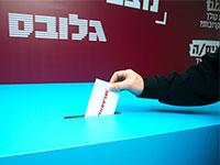 קלפי מצביעים נדלן, ועידת ישראל לנדלן / צילום: איל יצהר