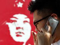 מלחמת הסחר סין ארהב / צילום: רויטרס