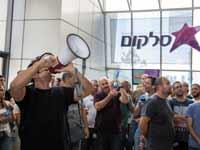 הפגנת עובדי סלקום בנתניה/צילום: כדיה לוי