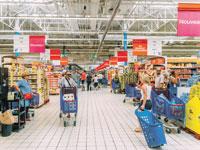 סניף של רשת הסופרמרקטים הצרפתית קארפור./  /צילום:  Shutterstock א.ס.א.פ קרייטיב