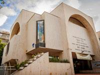 בית הכנסת הרפורמי בית דניאל בתל אביב. / צילום: Shutterstock :