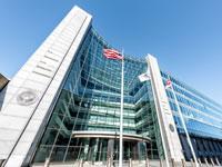 """בניין רשות ני""""ע האמריקאית / צילום: Shutterstock :"""