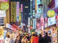 רובע מיונגדונג בסיאול./  צילום: רshutterstock