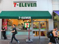 סניף  של רשת 7 Eleven  / צילום: Shutterstock/ א.ס.א.פ קרייטיב