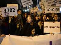 הפגנה נגד פגיעה בנשים בתל אביב / צילום:  Shutterstock א.ס.א.פ קריאייטיב