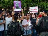 הפגנה לאחר מותו של סלומון טקה./ צילום: כדיה לוי