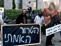 הפגנת פעילי ימין נגד הנערים החשודים בטרור/ צילום: ניב אהרונסון