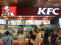 סניף KFC במוסקבה / צילום: Shutterstock/ א.ס.א.פ קרייטיב