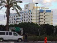בית חולים וולפסון / צילום: איל פישר