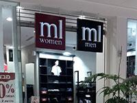 חנות של רשת מתאים לי (ML) / צילום: פרטי