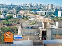מחיר למשתכן, רחוב טולדנו רמת שלמה ירושלים / צילום: רפי קוץ