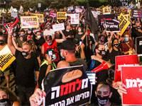 אלפים בהפגנת העצמאים בתל אביב / צילום: שלומי יוסף, גלובס