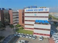 משרדי להב 433 בלוד / צילום: משטרת ישראל