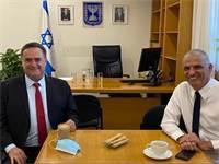 """ישראל כ""""ץ ומשה כחלון בטקס חילופי שרי האוצר / צילום: דוברות משרד האוצר, יח""""צ"""