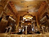 מלון  De Crillon / צילום: רויטרס
