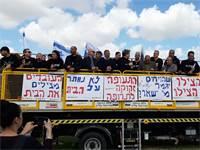 הפגנה של עובדי אל על / צילום: ועד עובדי אל על