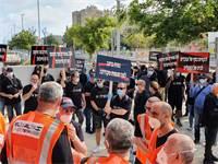 """הפגנת עובדי אל על מול בית הדין לעבודה בבת ים  / צילום: ועד עובדי אל על, יח""""צ"""