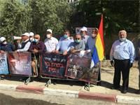 הפגנת העדות הדרוזיות והצ'רקסיות מול משרד ראש הממשלה / צילום: פורום ראשי הרשויות הדרוזיות והצ'רקסיות