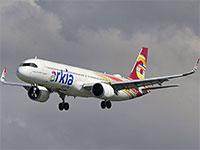 מטוס שייקה אופיר של ארקיע / צילום: דני שדה