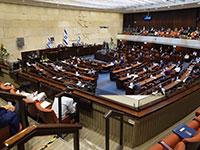 פתיחת מושב החורף של הכנסת / צילום: יניב נדב , דוברות הכנסת