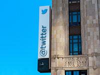 משרדי טוויטר בסן פרנסיסקו / צילום: shutterstock, שאטרסטוק