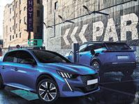 מגמנט. טכנולוגיה להטענה אלחוטית של כלי רכב חשמליים / צילום: מצגת החברה