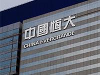 """משרדי חברת הנדל""""ן Evergrande בסין / צילום: BOBBY YIP, רויטרס"""