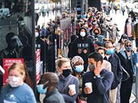 תור להצבעה בניו יורק, השבוע / צילום: JEENAH MOON, Associated Press