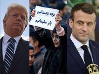 """עמנואל מקרון, נשיא צרפת, הלוויתו של סולימאני, מנהיג אל קודס, דונלד טראמפ, נשיא ארה""""ב / צילום: רויטרס"""