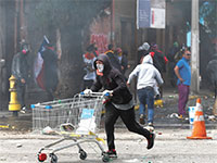 14.8 אלף עסקים נפגעו בהפגנות ובביזה בחודשיים האחרונים  / צילום: RODRIGO GARRIDO, רויטרס