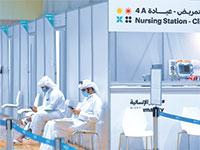 עמדת טיפול בחולי קורונה בבית חולים שנפתח במרכז הכנסים של אבו דאבי / צילום: איל יצהר, גלובס