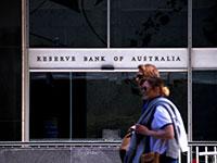 משרדי הבנק המרכזי של אוסטרליה בסידני  / צילום: David Gray, רויטרס