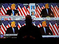 טראמפ בנאומו בליל יום הבחירות / צילום: John Locher, Associated Press