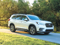 "Subaru-Ascent-201 / צילום: יח""צ"