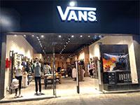חנות ואנס / צילום: מרטין באוור