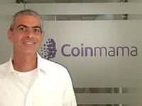 """שגיא בקשי, מנכ""""ל קוינמאמא  / צילום: CoinMama, יח""""צ"""