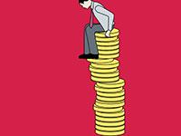 העלאה בשכר