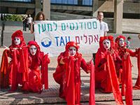 מחאת הסטודנטים על משבר האקלים  / צילום: המרד בהכחדה