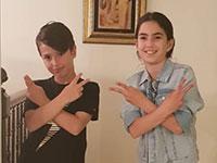 הראל ותהל / צילום: תמונה פרטית