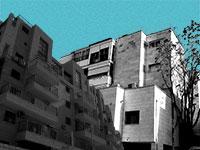 מה אפשר לקנות ב-1.5 מיליון שקל באזור ירושלים / עיבוד: טלי בוגדנובסקי , גלובס