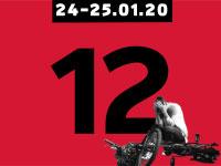"""נפגעי הקורקינטים והאופניים החשמליים - סופ""""ש 24-25 בינואר"""