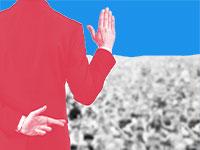 החטאים של התקשורת - אמון הציבור / אילוסטרציה: טלי בוגדנובסקי , גלובס