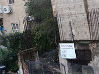 מבנה מסוכן בירושלים / צילום: בר אל