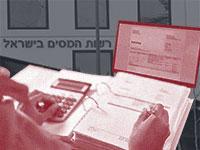 רשות המסים תחייב דיווח בזמן אמת על כל עסקה / צילומים: איל יצהר, shutterstock. עיבוד: טלי בוגדנובסקי